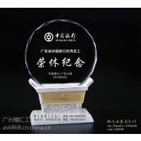 旅游局员工荣休纪念品,常州水晶纪念品厂家,江苏哪里可以定做纪念品