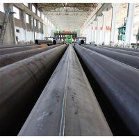 X80直缝埋弧焊管线钢管