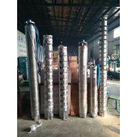 东坡泵业QJ系列不锈钢深井潜水电泵放心选购