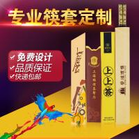工厂价 广告筷套定制 筷子套一次性纸筷套印刷定做筷套logo