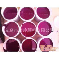 兴玲颜料(在线咨询) 颜料 颜料专家