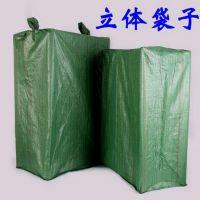 九牧包装材料、工业包装袋、编织袋、打包袋、包装袋、蛇皮袋、服装包装袋、物流打包袋、塑料编织袋