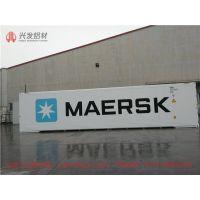 兴发铝材厂家直销冷藏集装箱铝型材5082|6061铝合金型材定制