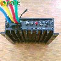 斯美尔厂家直销太阳能路灯控制器