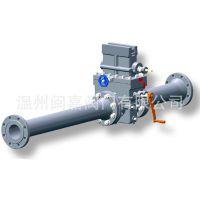 高级阀式孔板节流装置 高级阀式孔板节流装置