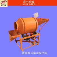 供应50公斤不锈钢种子包衣机 电动小型不锈钢种子拌药包衣机