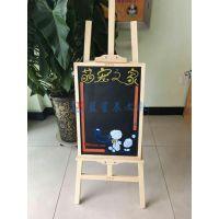 韶关黑板订购v惠州磁性黑板v店铺支架小黑板