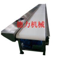 小型食品皮带输送机?爬坡挡板输送机食品厂专用输送机