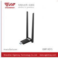 双频无线网卡 1200MBPS千兆网卡 高增益双天线 USB3.0接口向下兼容