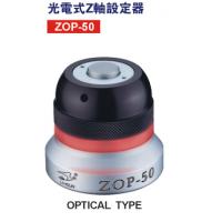N 台湾丽勋LI-HSUN Z轴设定器