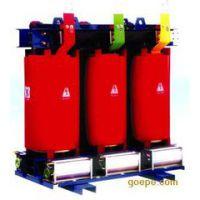 SCB10-1000KVA环氧树脂干式变压器
