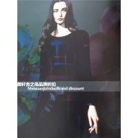上海联富精品女装城格子廊厂家正品女装批发
