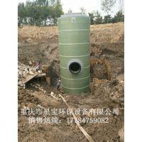 玻璃钢一体化预制泵站产品详细说明书 /星宝环保