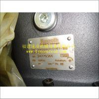 力士乐柱塞泵 A2VK28MAOR1GOPE1-SO2