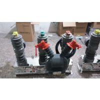 高品质厂家温州龚氏电气供应ZW32-12F/630-12.5真空断路器