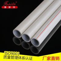 河北邢台ppr铝塑复合管厂家直销铝塑ppr复合管规格