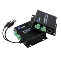 网络IP数字传输器 安防监控传输设备 双绞线 同轴线 电力线