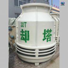 橡胶厂用凉水塔价格 模具降温冷却塔 玻璃钢30T厂家 【河北华强】