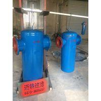 MQF-200冷干机前有旋流空气气水分离器旋风式分离器汽水分离器 厂家直销