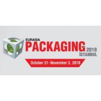 2018土耳其印刷包装展
