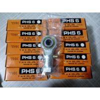 进口不锈钢关节轴承THK PHS6 PHS6L 左右旋 正品特价