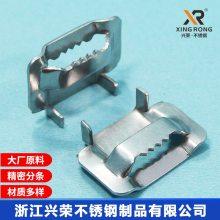 直销兴荣304牙型打包钢扣 10mm齿型不锈钢钢扣 全国可发