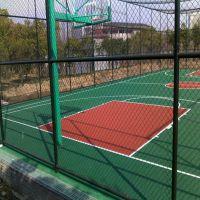 厂家直售运动场围栏篮球场护栏网排球体育场隔离网
