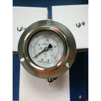 仪器仪表压力表
