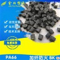 pa66、金羽塑胶、生产pa66