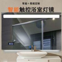 洗手台盆厕所挂墙浴室镜铝合金框酒店卫生间玻璃镜子卫浴镜 70X90cm