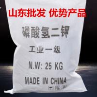 供应磷酸氢二钾 25kg工业级磷酸二钾批发
