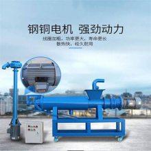 环保型粪便处理机 润丰干湿粪便处理机