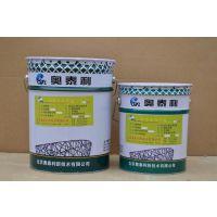 知名品牌奥泰利改性环氧树脂植筋胶厂家直销18037122296