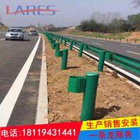 【官方推荐】甘肃Q235波形防撞护栏/喷塑防撞护栏-高速公路波形梁护栏板