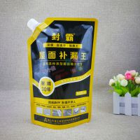 胶水包装袋 耐摔耐高温 1.2L 可顶部开口灌装 防水补漏胶水DIY吸嘴袋
