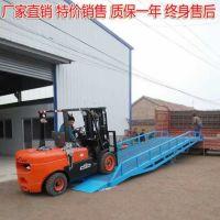 直销 移动液压登车桥 6吨8吨10吨 物流设备集装箱卸货平台
