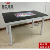 智能互动触摸桌智能点餐桌鑫飞智显简约现代餐桌