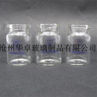沧州华卓供应5ml-30ml管制透明口服液玻璃瓶 保健品瓶 规格齐全