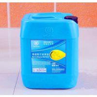 【供应】博莱特高级转子润滑液_博莱特润滑油原厂配件_博莱特正品销售
