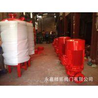 消防系列水泵XBD14/25-80(100) XBD-L消防泵 厂家直销上海品牌