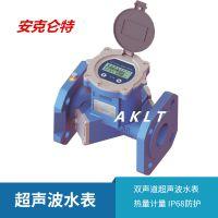 AKLT-DC供水管道超声波流量计