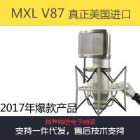 美国MXL V87专业录音电容麦克风电脑K歌话筒主播声卡套装网络直播