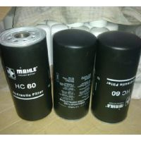 【艾诺威】厂家直销Mahle/玛勒HC60液压油滤芯