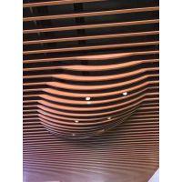 美食城造型吊顶波浪弧形铝方通_来图定制_装饰效果好
