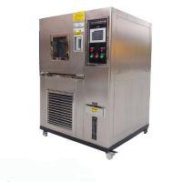 赛特ST-1000L可程式恒温恒湿试验箱恒温恒湿试验机深圳厂家可定制
