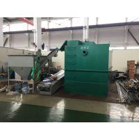 重庆市环保成套设备加工制作厂