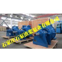 抽沙泵叶轮_推荐石泵渣浆泵业