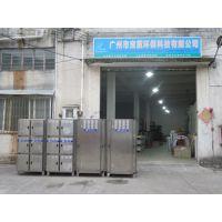 光催氧化净化器宝蓝环保废气处理设备