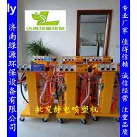 厂家批发喷塑机 静电喷塑机 喷塑设备 塑粉回收机 高温固化炉