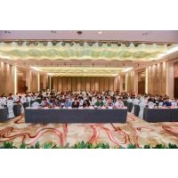 热烈祝贺电力传媒发展战略规划发布会暨招商会圆满成功